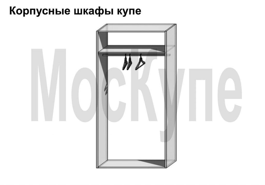 пример наполнения корпусного шкафа купе до 1200 мм под верхнюю одежду