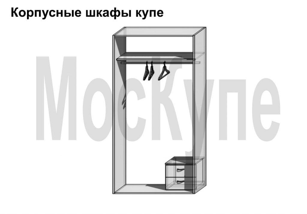пример наполнения корпусного шкафа купе до 1200 мм под верхнюю одежду с тумбой