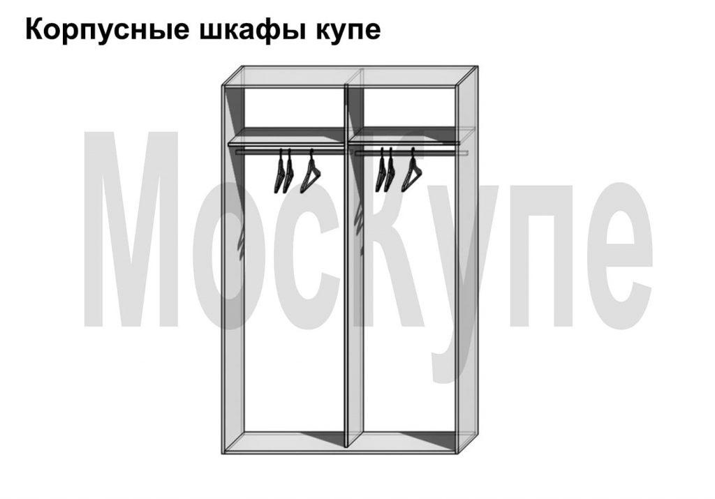 пример наполнения двухсекционного корпусного шкафа купе от 1000 до 2000 мм под верхнюю одежду