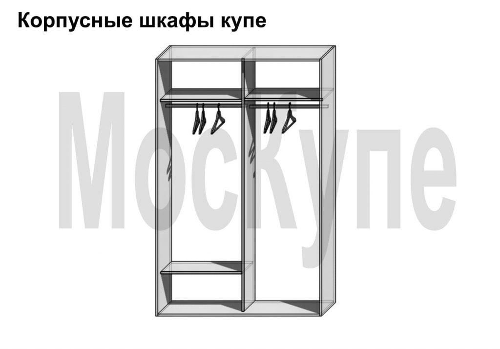 пример наполнения двухсекционного корпусного шкафа купе от 1000 до 2000 мм под верхнюю одежду с одной полкой внизу