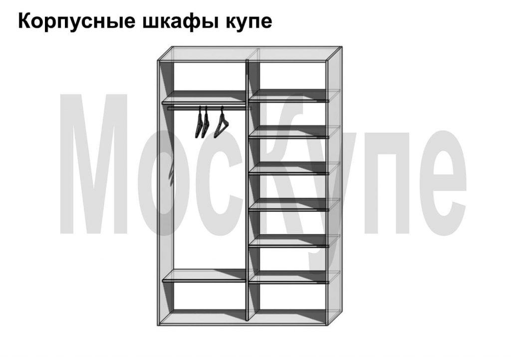 пример наполнения двухсекционного корпусного шкафа купе от 1000 до 2000 мм с полками и штангой