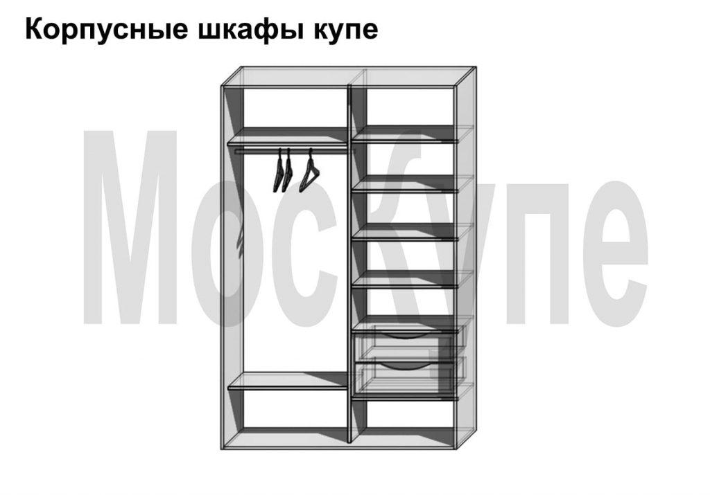 пример наполнения двухсекционного корпусного шкафа купе от 1000 до 2000 мм с полками, штангой и двумя ящиками