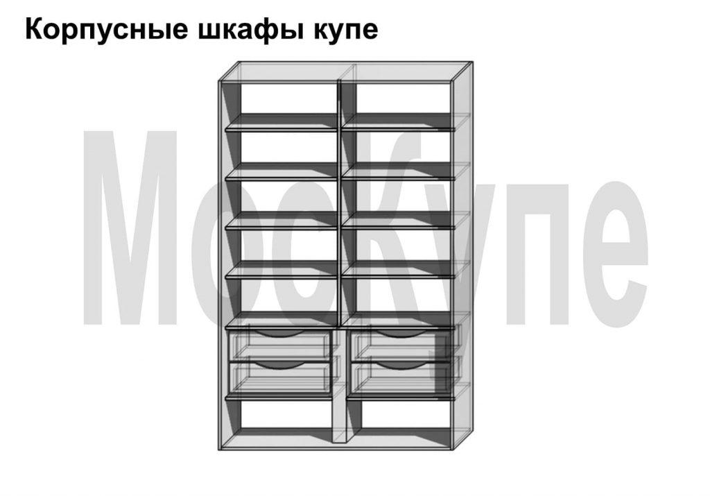пример наполнения двухсекционного корпусного шкафа купе от 1000 до 2000 мм с полками и ящиками
