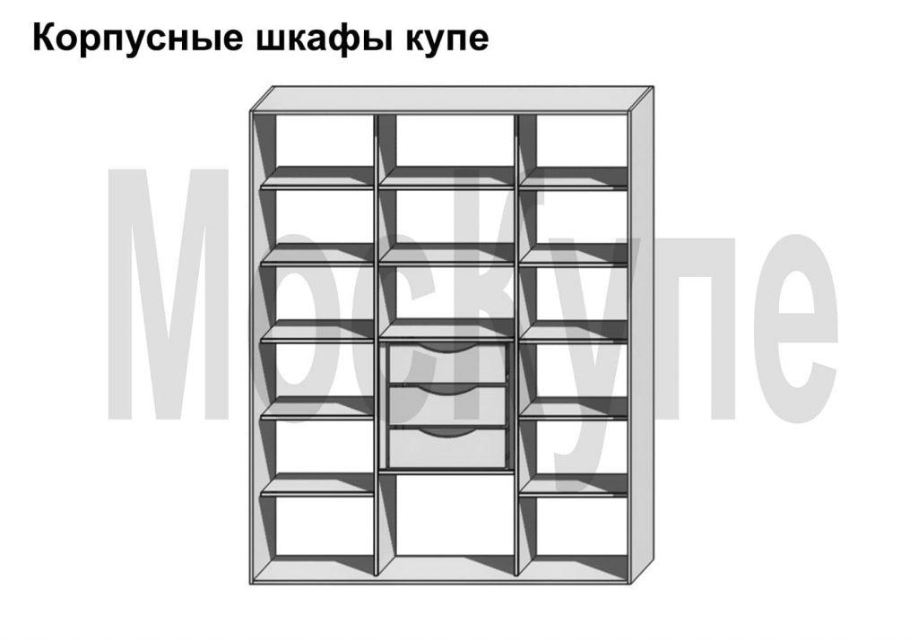 пример наполнения корпусного шкафа купе с полками и ящиками