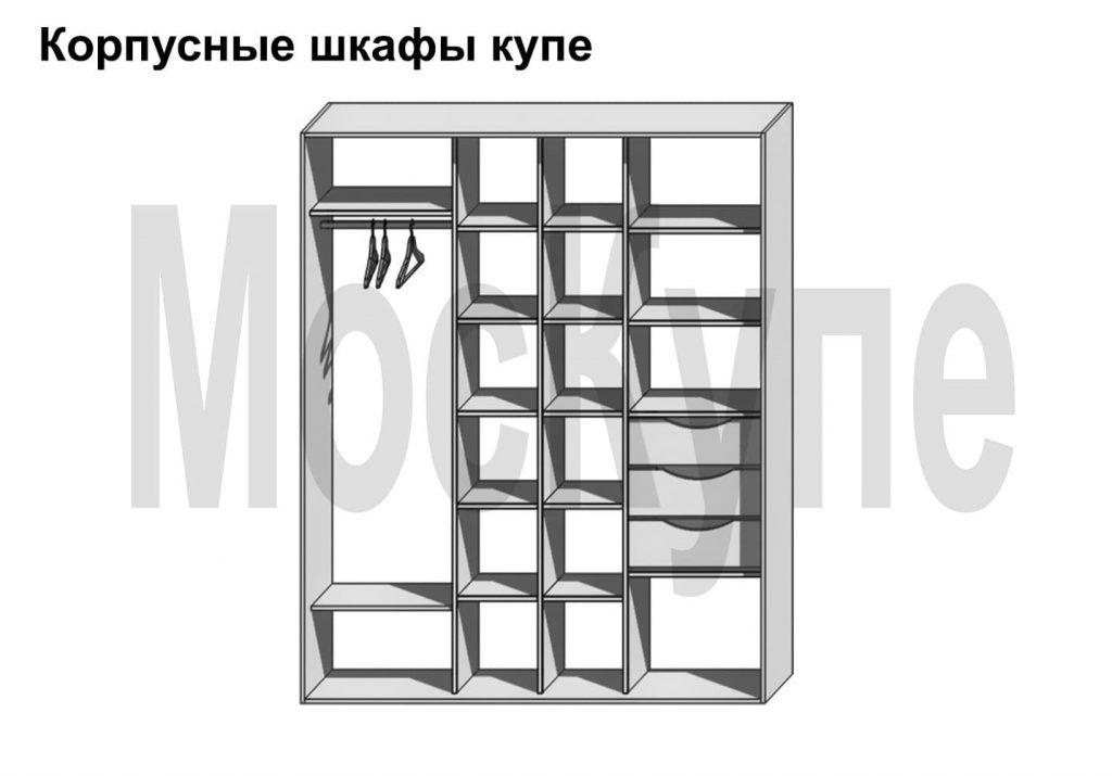 пример наполнения корпусного шкафа купе с ячейками в центе