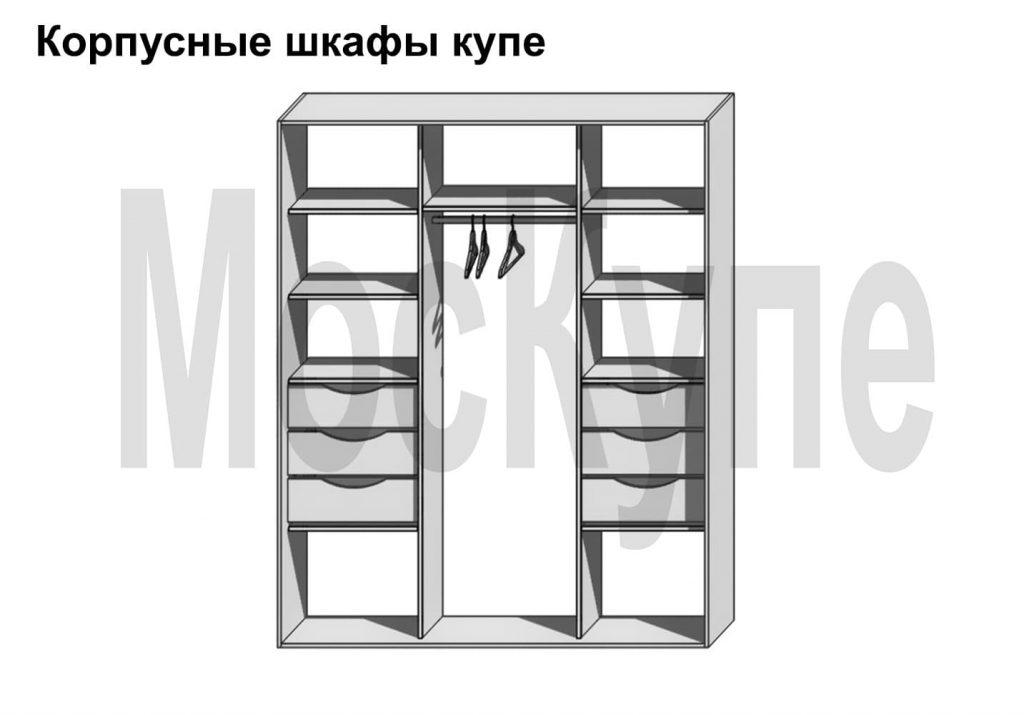 пример наполнения корпусного шкафа купе с ящиками и штангой по центру