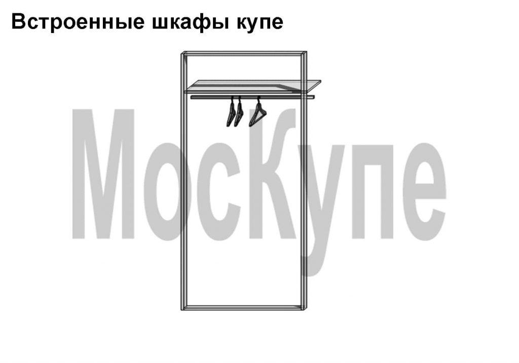 пример наполнения встроенного шкафа купе до 1200 мм