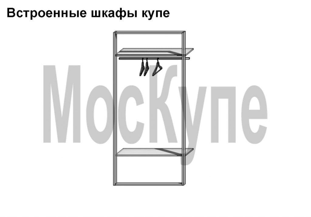 внутренности маленького шкафа купе до 1200 мм
