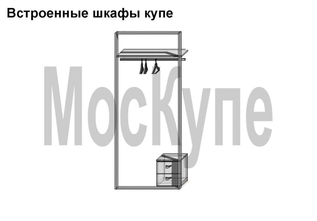 наполнение встроенного шкафа купе с ящиками
