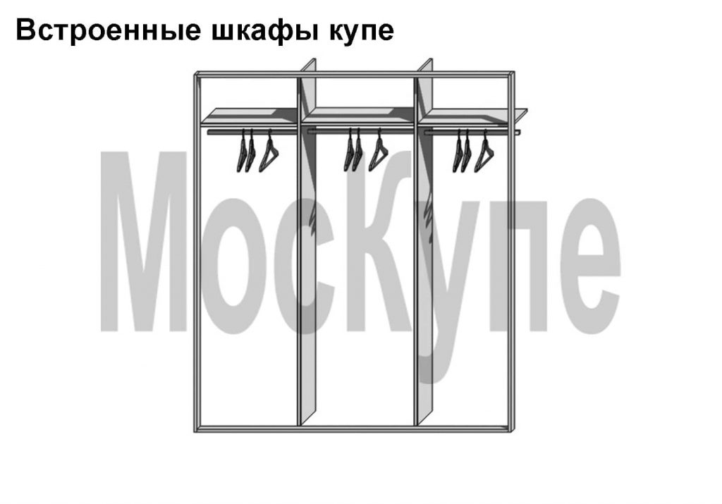 трехсекционный плательный шкаф купе