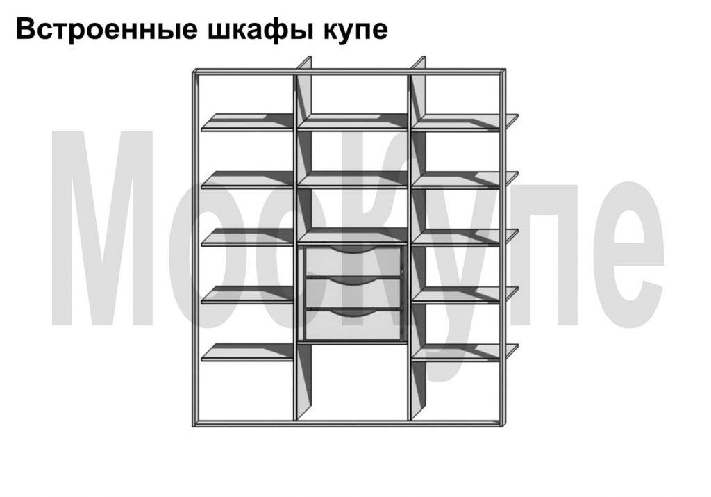 проект трехсекционного шкафа с множеством полок и ящиками