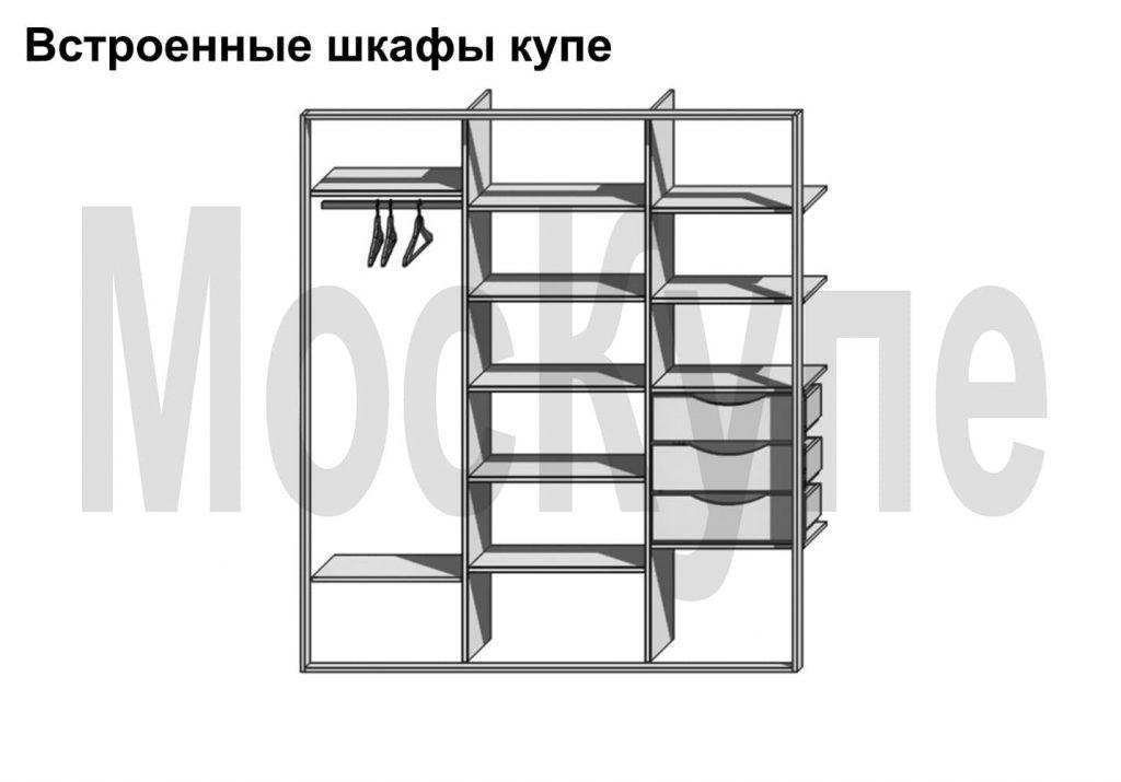 проект встроенного шкафа купе размером до 3000 мм