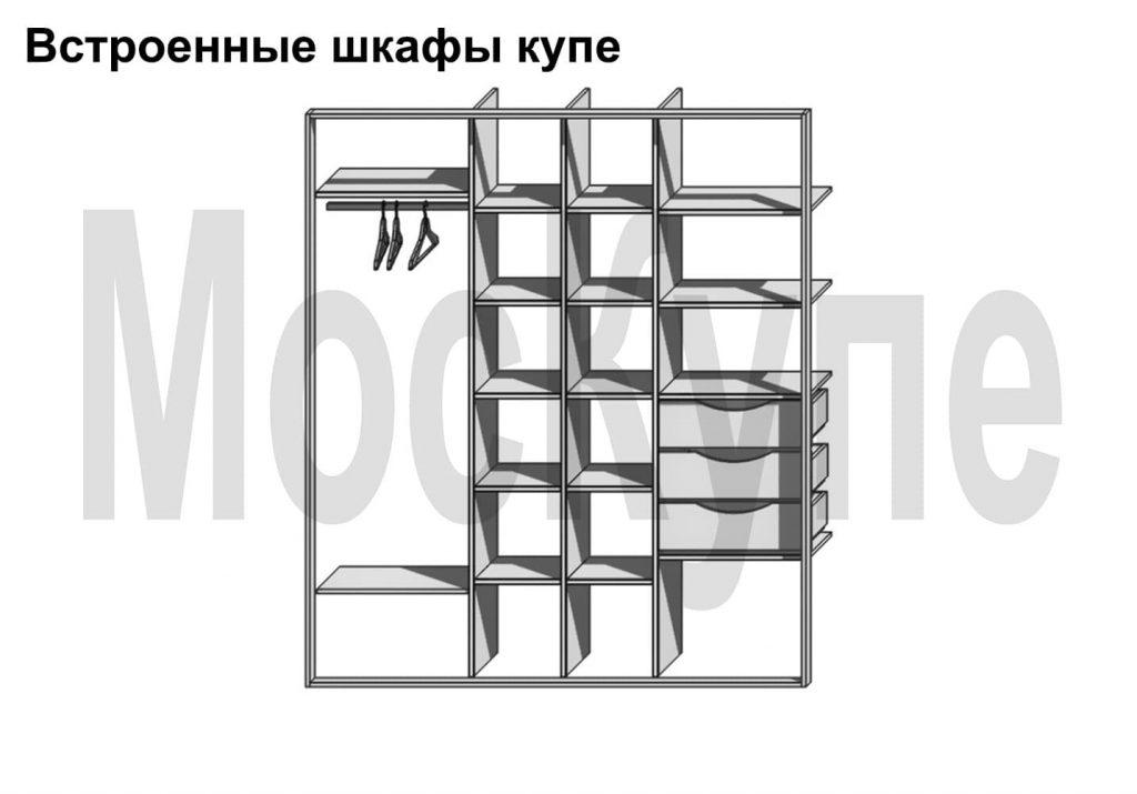 встроенный шкаф купе с полками-ячейками в середине