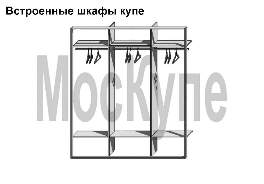 плательный трехсекционный шкаф купе с обувными полками
