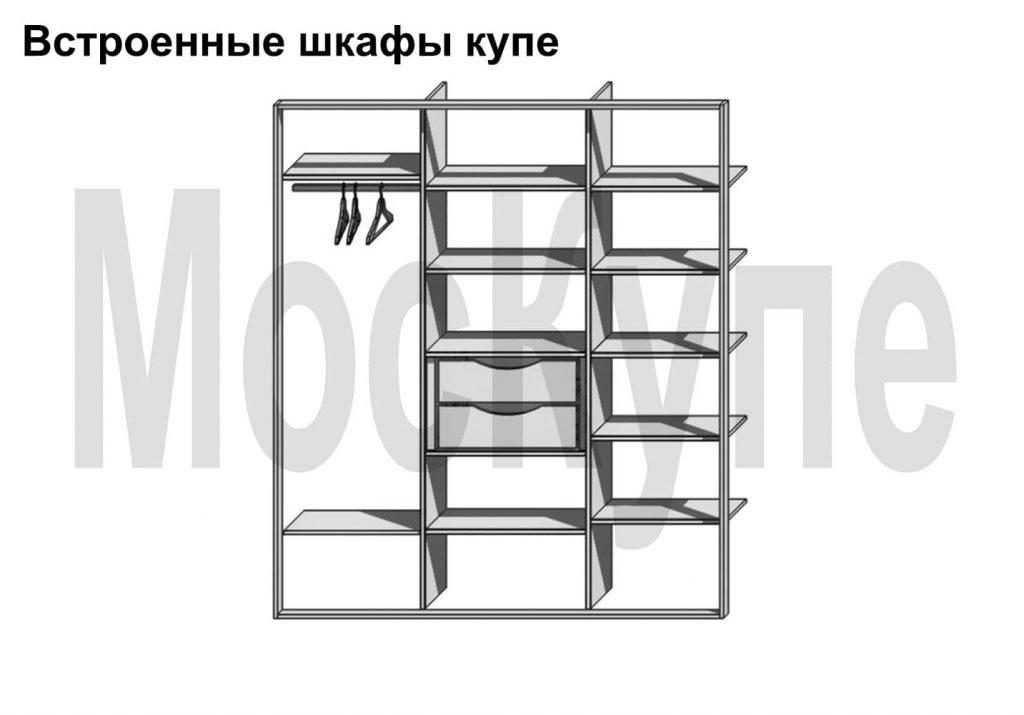 встроенный 3-секционный шкаф купе с ящиками по центру