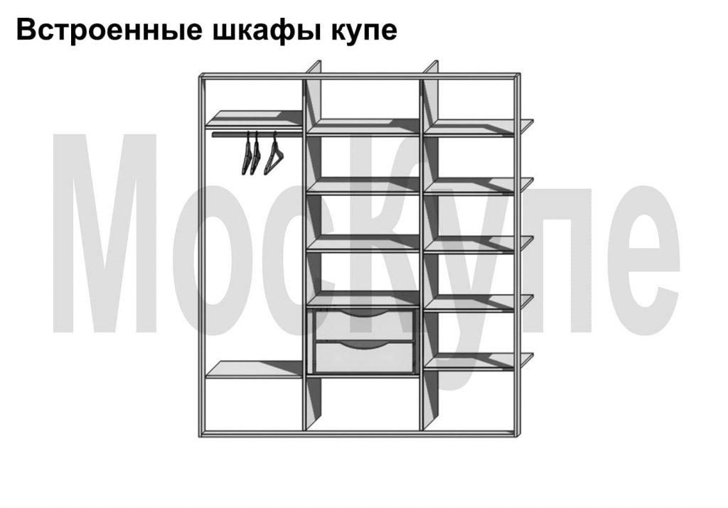 пример встроенного шкафа купе с полками, штангой и ящиками