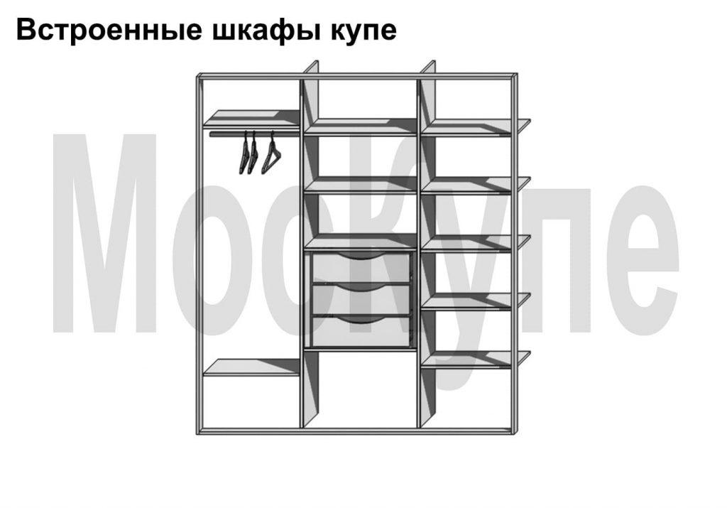 вариант встроенного 3-секционного шкафа купе с тремя ящиками